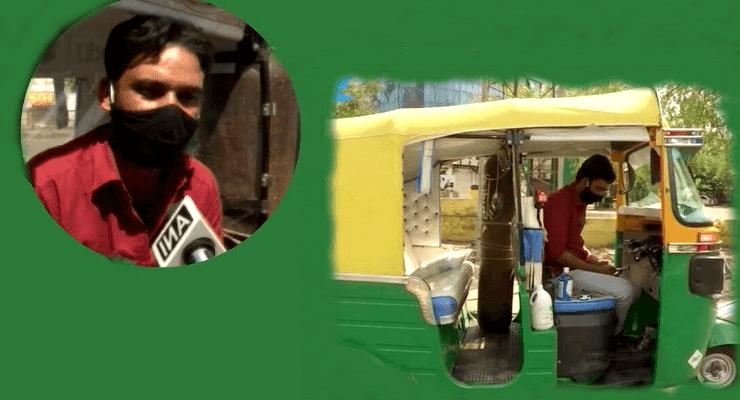 Bhopal Man Modifies Auto as ambulance - Amid Covid-19 Surge