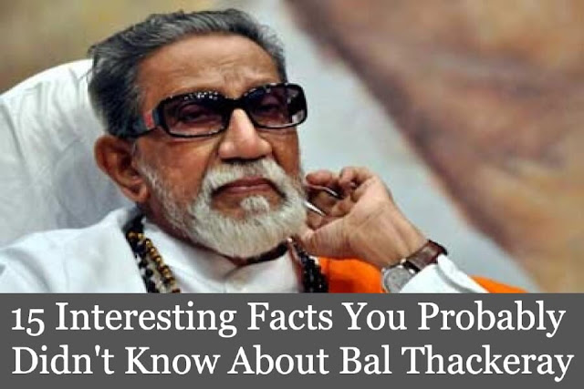 [Amazing Facts]: 15 Interesting Facts You Probably Didn't Know About Balasaheb Thackeray