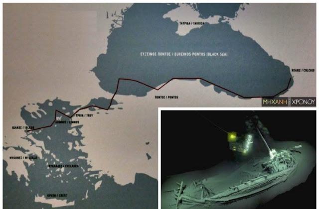 Από τους Αργοναύτες στο αρχαιότερο άθικτο ναυάγιο πλοίου -H Αργώ δεν ήταν απλά ένας μύθος