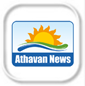 Athavan TV Streaming