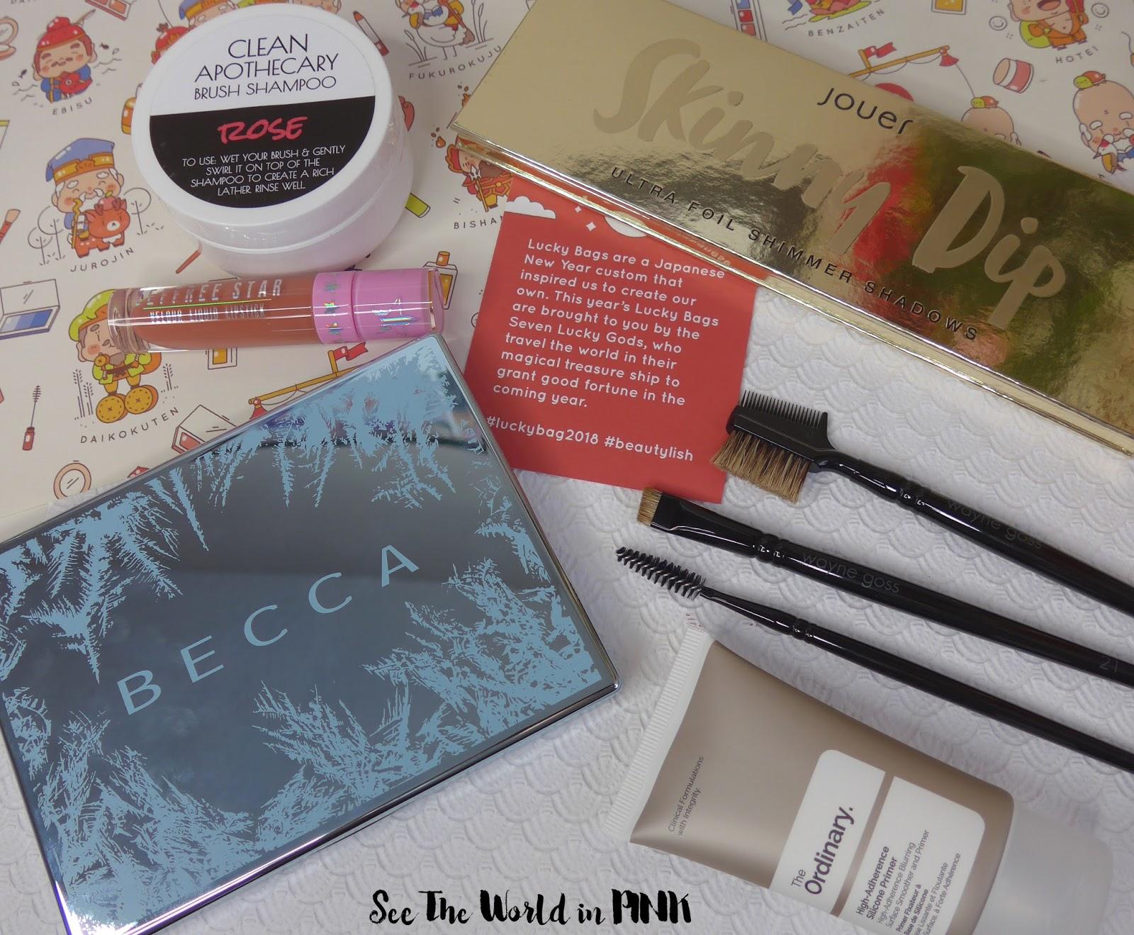 My 2018 Beautylish XL Lucky Bag! :) : BeautyBoxes