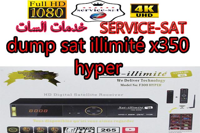 dump sat illimité x350 hyper