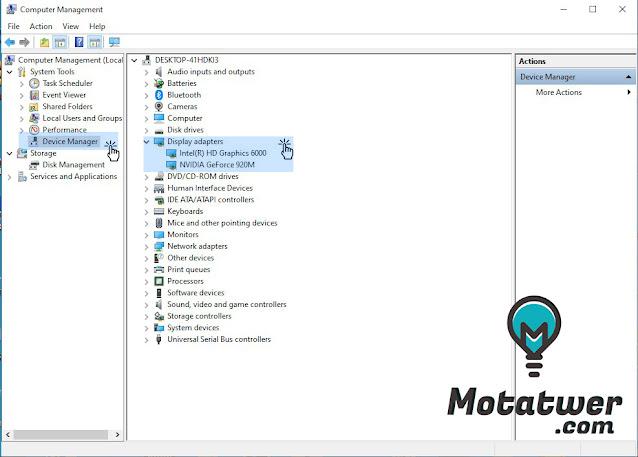 مواصفات كارت الشاشة ويندوز 10