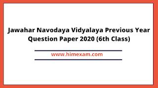 Jawahar Navodaya Vidyalaya Previous Year Question Paper 2020 (6th Class)