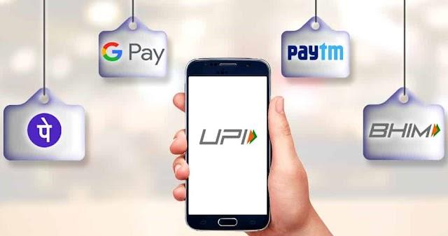 Paytm, Google Pay, PhonePe समेत सभी UPI ऐप्स को लेकर 1 जनवरी से लागू होगा नया नियम l