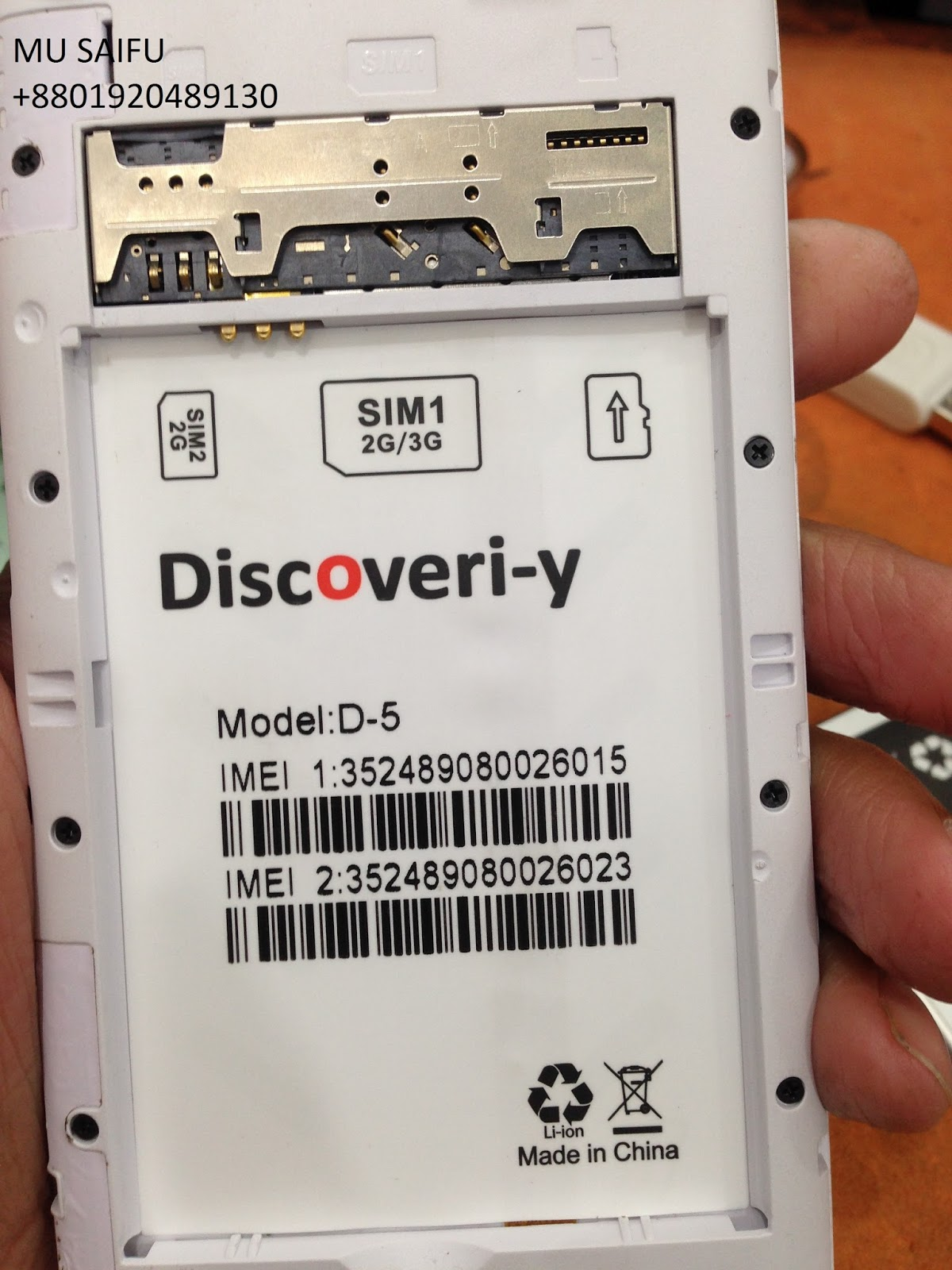 Discoveri-y D-5 Flash File Firmware | SAMSUNG FRP LOCK & SAMSUNG