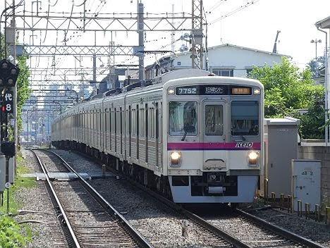 京王電鉄 準特急 京王多摩センター行き5 7000系幕車(白字)