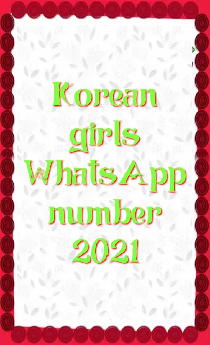 korean girl whatsapp number 2021, Girl whatsapp number list, korean single ladies whatsapp numbers, korean girl whatsapp number Facebook, korean girl whatsapp number 2021, korean Girl WhatsApp Group Link 2021, korean School Girl Facebook id, korean single ladies whatsapp numbers, korean WhatsApp group link, korean whatsapp number girl, korean whatsapp group,