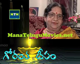 Anjalidevi Interview in GoranthaDeepam