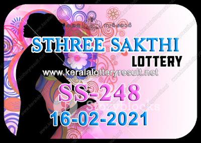 Kerala Lottery Result Sthree Sakthi SS 248 16.02.2021,Sthree Sakthi SS 248 , Sthree Sakthi 16-02.2021 Sthree Sakthi Result, kerala lottery result, lottery result kerala, lottery today result, today kerala lottery, lottery results kerala, lottery result today kerala, kerala lottery result today, today lottery results kerala, kerala lottery today results, kerala lottery live, kerala lottery today live, live lottery results