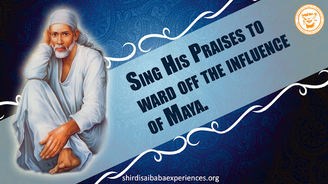 Baba Please Help Us Recover - Anonymous Sai Devotee