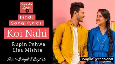 koi-nahi-lyrics