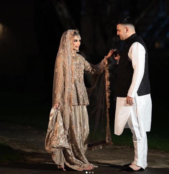 Pernikahan Waliyha Azad