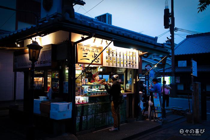 echoppe de streetfood, Arashiyama, Kyoto