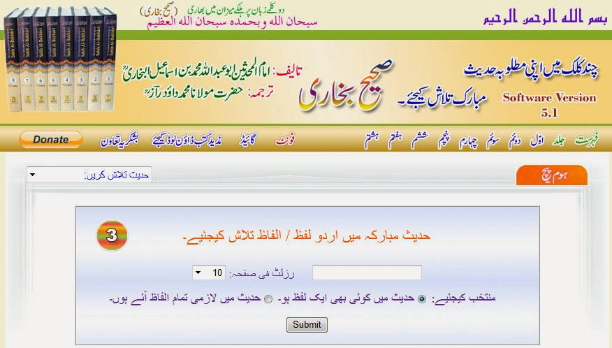 hadith books arabic