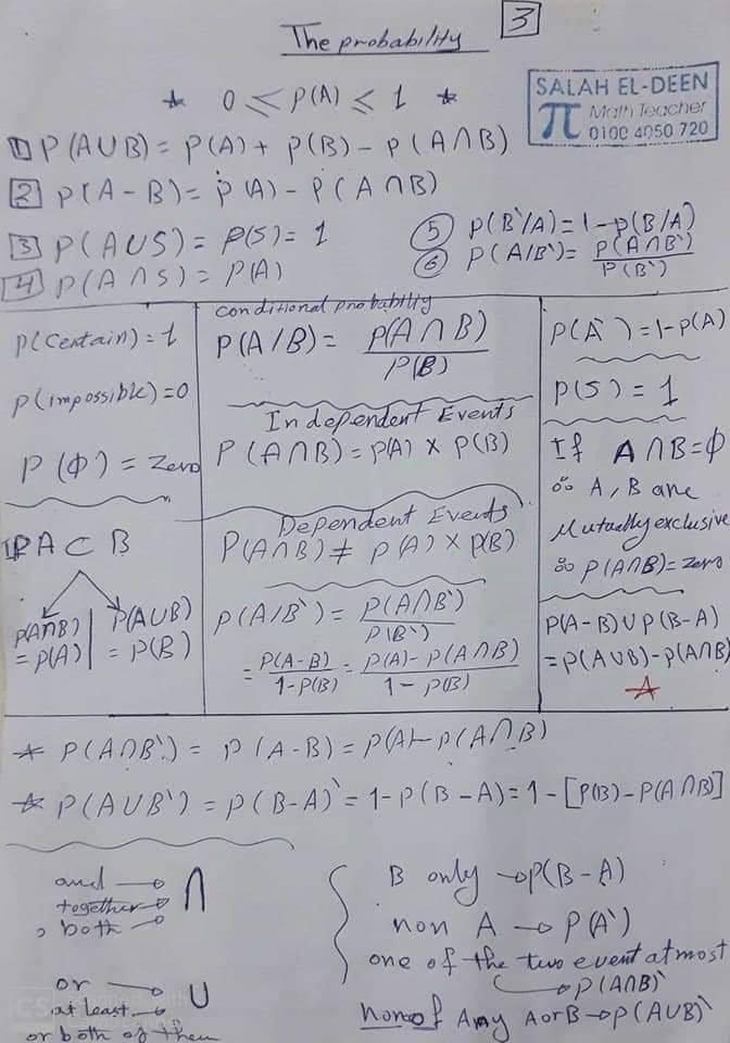 مراجعة الاحصاء باللغة الانجليزية للصف الثالث الثانوي أ/ صلاح صالحي 8