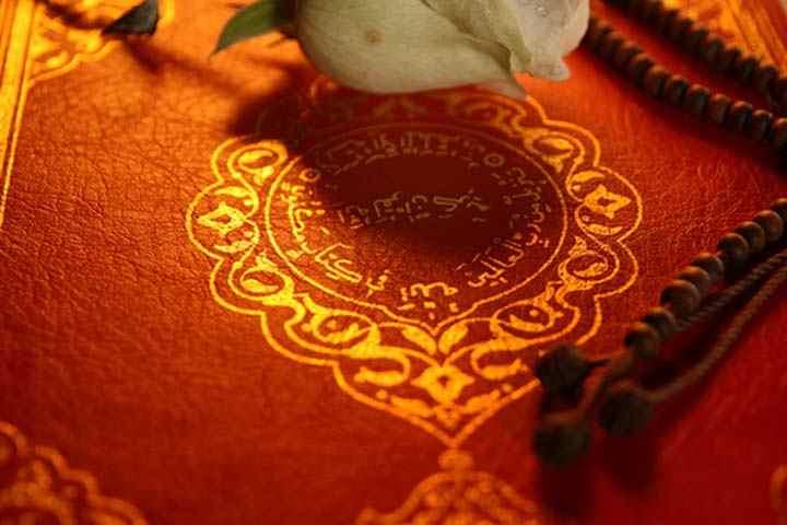 ramazan resimleri masaüstü için