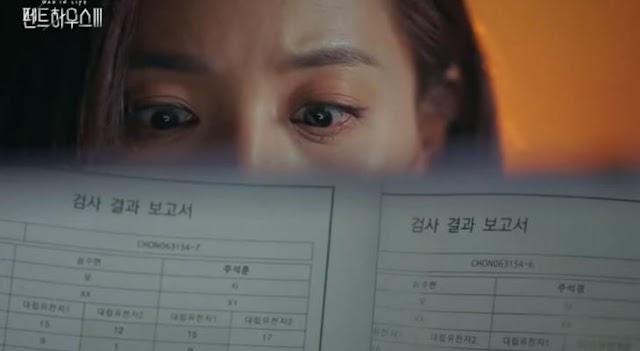 """""""유동필과 함께""""…'펜트하우스3' 오윤희, 심수련에게 10조 건넨 이유는?"""
