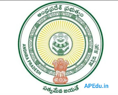 Good news for AP government employees!