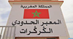 من معنا ومن ضدنا.. هذه لائحة الدول التي عبرت عن دعمها للمغرب في تدخلها العسكري بالكركرات