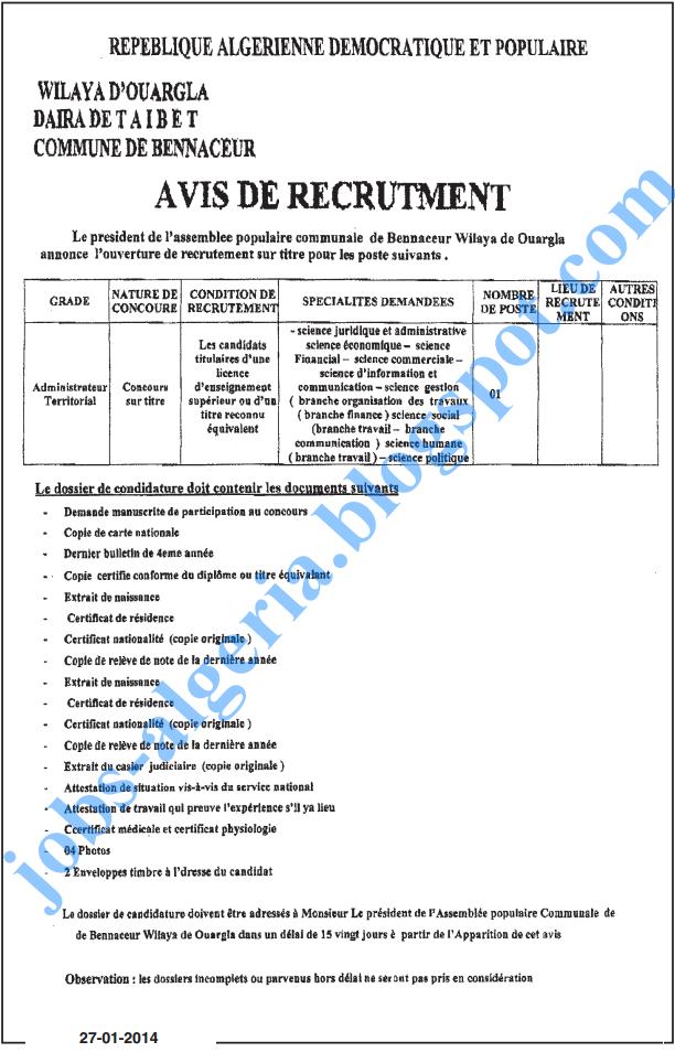 إعلانات التوظيف من.. 21 إلى 27 جانفي 2014 (مشاهدة مباشرة للإعلانات من دون تحميل أي ملفات) Jobs,+In,+Algeria,+N