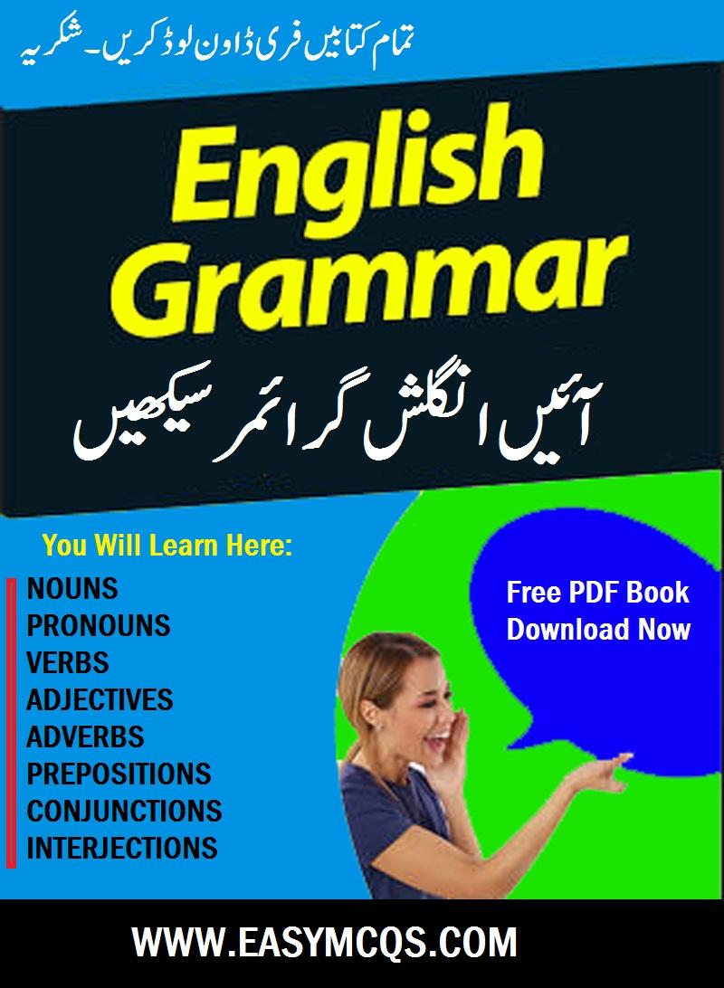 ⛔ Basic english grammar notes pdf free download | (Updated