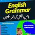 Learn Basic English Grammar Definitions