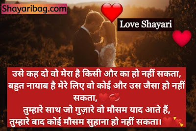 Love Shayari Photo Free Download