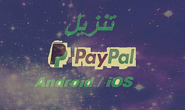 paypal,paypal account,paypal 2019,paypal apk,dinheiro no paypal,paypal egg apk,ganar dinero paypal,dinero gratis paypal,apk penghasil paypal,paypal hack apk no survey,#paypal,paypal sdk,paypal app,make money earn cash paypal apk,paypal card,paypal cash,paypal scam,how to hack paypal make money apk,nuyul paypal,paypal hacks,paypal money,paypal fraud,paypal india,dollar paypal,paypal gratis,paypal sign up