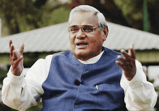 Atal Bihari Vajpayee Biography in Telugu Pdf