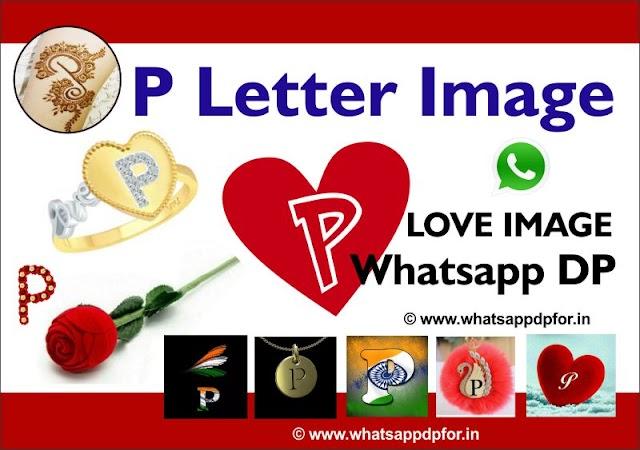 [125+ P Love Images] P Images Download (P Name Images) Letter P Images