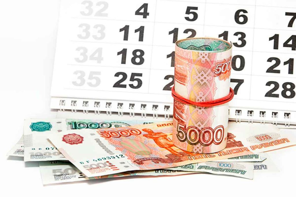 Плюс банк оплата кредита без комиссии онлайн