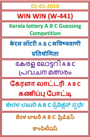 Kerala Lottery A B C Guessing Competition WIN WIN W-441