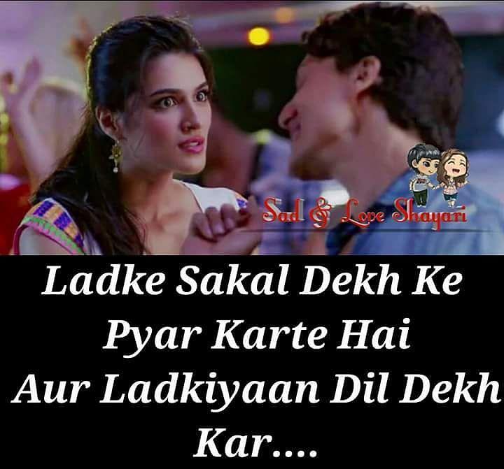 Bepanah Pyaar Hai Tumse Song Download: Shayari Hi Shayari Pyar To Hona Hi Tha Shayari Images Hindi