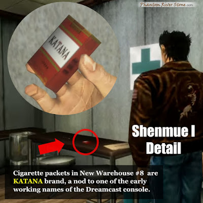 Cigarette packet in Shenmue I