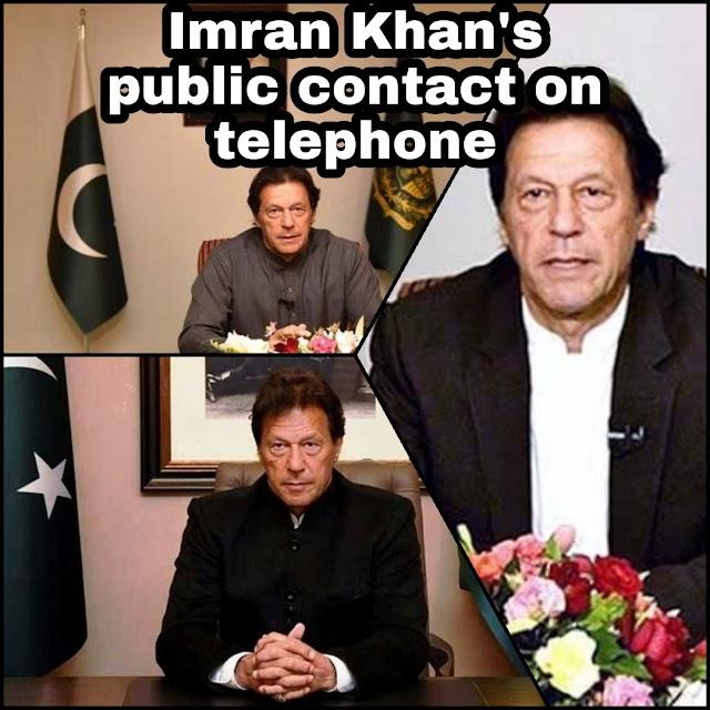 Imran Khan's public contact on telephone