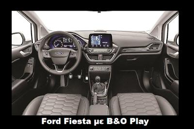 Ford Fiesta με B&O Play