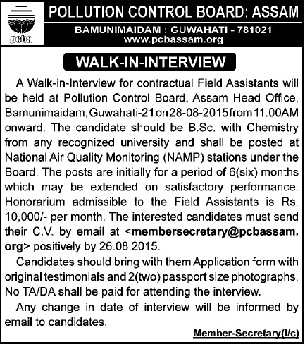 Field Assistant Jobs in Pollution Control Board, Assam
