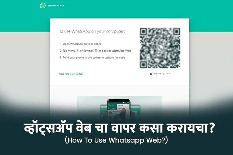 whatsapp web download