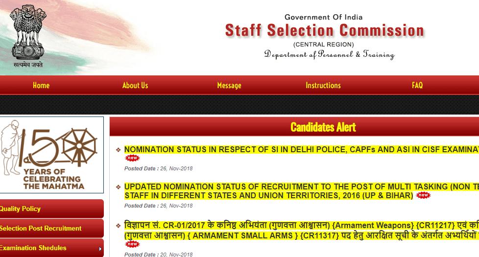 SSC CPO 2017 Nomination List