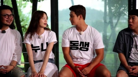 Running Man Saudara Jeon So Min