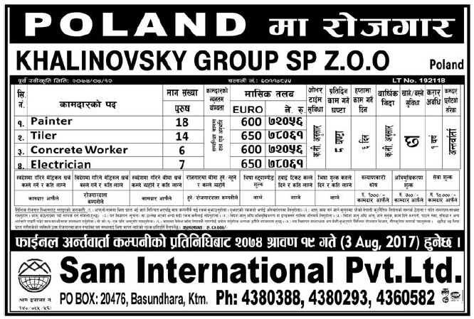 Jobs in Poland for Nepali, Salary Rs 78,061