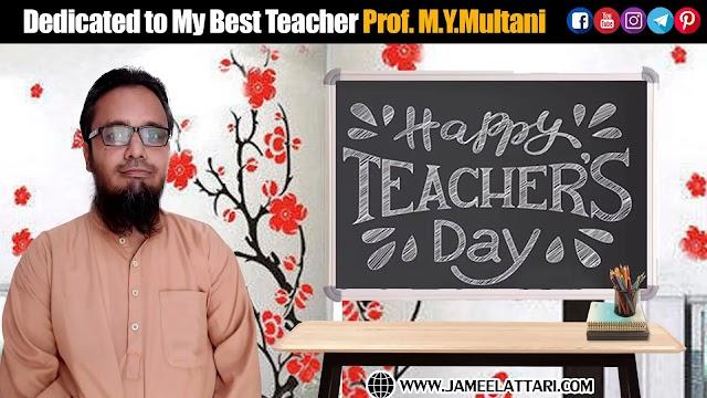 why teachers day is celebrated on 5th September |  टीचर्स डे | शिक्षक दिवस