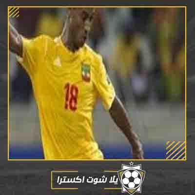 بث مباشر مباراة اثيوبيا وليسوتو