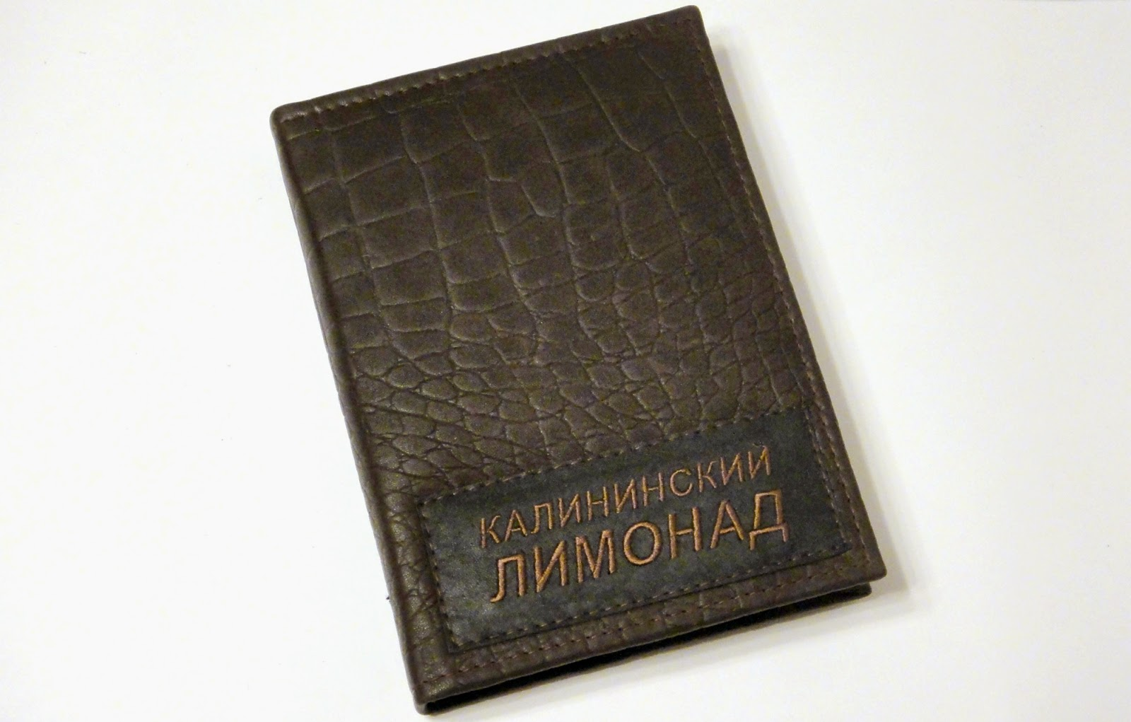Подарочный ежедневник с логотипом из кожи рептилия - корпоративный сувенир коллеге