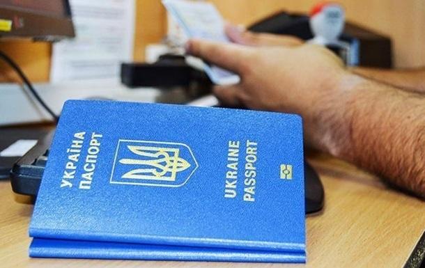 """Україна різко піднялася в """"індексі паспортів"""""""