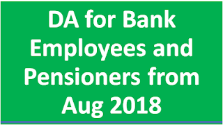 da-for-bank-employees-and-pensioners