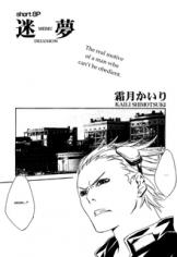Meimu Manga