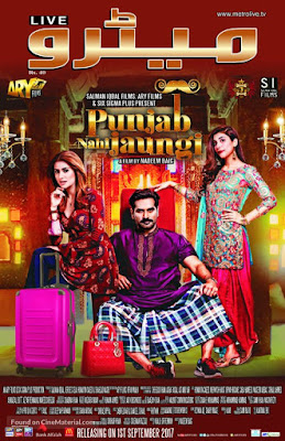 Punjab Nahi Jaungi 2017 Full Movie in 720p HD
