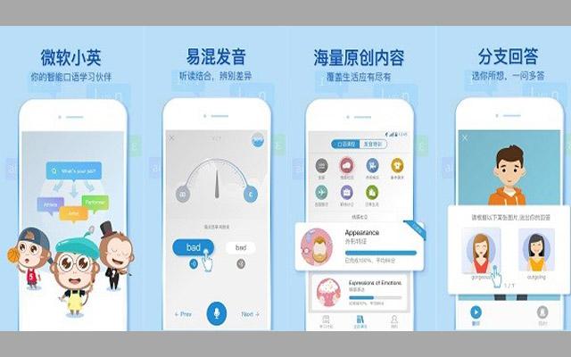سارع لتعلم اللغة الإنكليزية من خلال هذه التطبيق المميز من شركة ما يكروسوفت بالاعتماد على الذكاء الصنعي